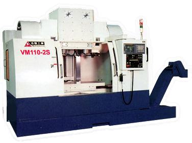 VM110-2S